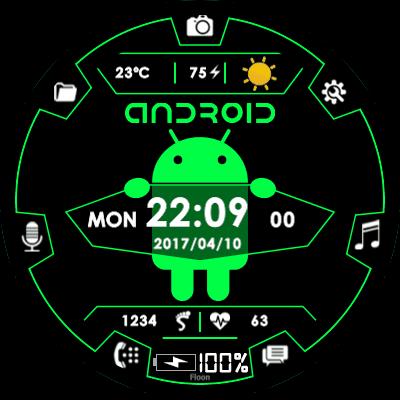 android green digital ( APP syst ) v 0.4 no rotatif